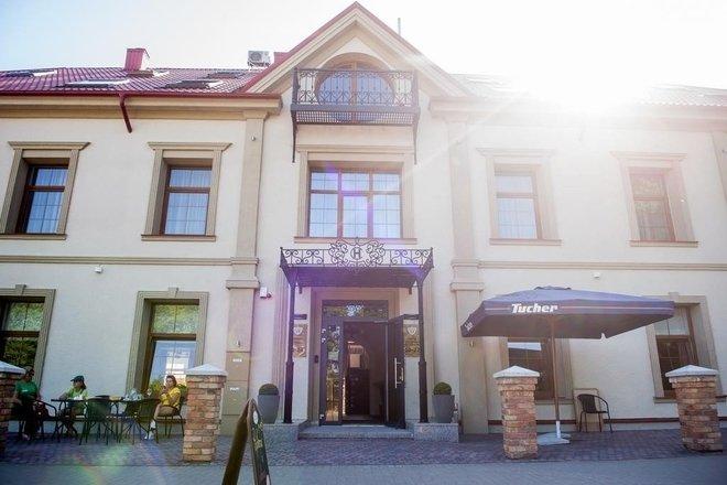 CENTRĀLĀ HOTEL RADVILIŠKIS