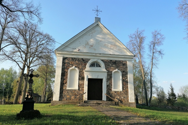 CHURCH OF THE PROVIDENCE OF THE GOD OF DAMBAVA